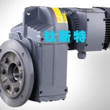 广西专业的F系列斜齿轮硬齿面减速机质量优良