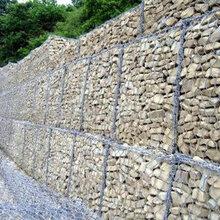 长春石笼拦河坝公司
