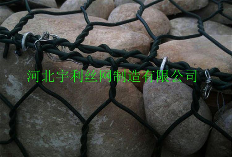 石家莊市格賓網網箱生產廠家-宇利絲網