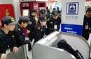 天津地铁安检招聘图片