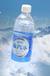 上海延中鹽汽水價格