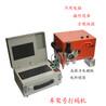 山东淄博打标机气动打码机便携式气动打码机范围大小可调节