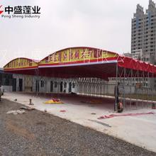 武汉中赛兴仓库推拉蓬批量生产定做户外雨蓬仓库推拉蓬轮式推拉蓬