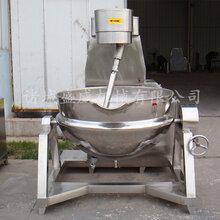 玫瑰花醬料攪拌炒鍋,月餅餡料攪拌炒鍋,工廠用大型行星攪拌炒鍋圖片