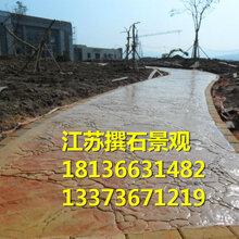 压花地坪材料厂家/打造海绵城市景观工程江苏周边承接施工图片