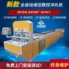 新品热卖佛山亿盈(创鸿达)CHD-RO80液压冲机角铁打眼铁马加工