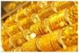 巴中黃金首飾怎么才能賣高價?