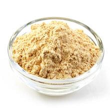 藜麥低聚代餐粉貼牌新零售產品供應固體飲料OEM粉劑代加工廠家