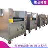 批發供應全自動燒餅機燒餅爐烤餅機