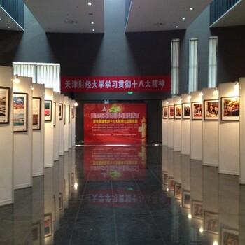 画展展板出租北京画展展板租赁