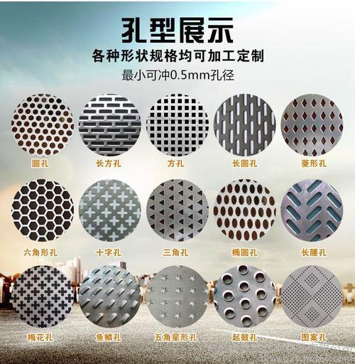 上海供应冲孔网厂家安平冲孔网可加工定制