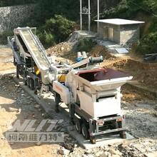 辽宁砂石制砂生产线每小时产量多少投资多少钱?图片