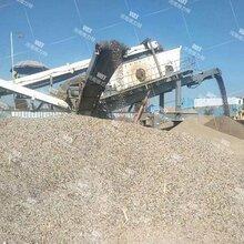 安徽芜湖砂石骨料生产线设备厂家自动化程度高图片
