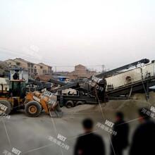 山东枣庄履带移动碎石机厂家有几种型号图片