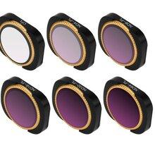 保护镜ND减光镜套装偏振镜MAVIC2Pro配件相机配件图片