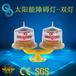 GS-LS-T低光强太阳能一体式航空障碍灯双灯