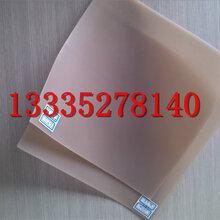 進口土工膜-土工席墊-進口土工膜廠家-聚酯布圖片