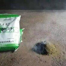烟熏霸王中药烟熏消毒使用方便360度消毒无死角