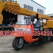 供应三轮随车吊2吨3吨5吨柴油三轮农用车三轮移树吊四驱吊车
