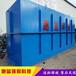污水處理成套設備誠選跑藍環保免費安裝設備