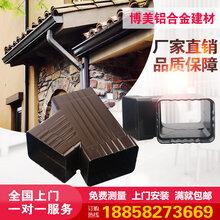 6K彩鋁天溝為別墅排水而生的廠家圖片