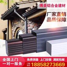 7K彩鋁天溝品質的選擇為別墅排水系統而生圖片