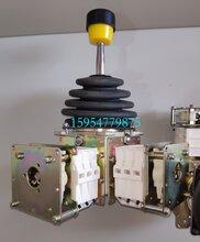 天车联动台DQT1主令控制器钢厂铸造行车专用电器维修改造