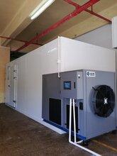 桑葚烘干机桑葚干燥设备桑葚高温空气能烘干机