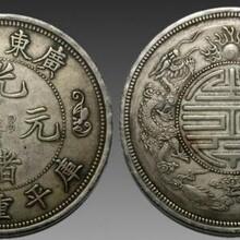 西藏古董钱币哪里私人收购图片
