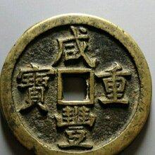 古钱币私人私下现金收购-个人老板常年收铜币袁大头