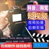 苏州吴江摄像录像抖音宣传片商业产品拍摄学校活动拍摄等制作