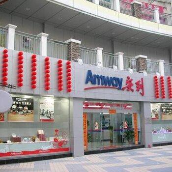 深圳安利沐浴露從哪里買深圳安利免費送貨電話