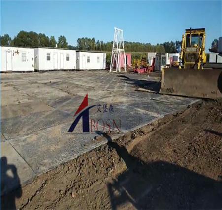 艾堡森聚乙烯防滑耐磨铺路板抗压路基板空心路基板生产厂家