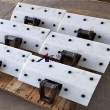 超高分子量聚乙烯刮板食品機械耐磨零件化工設備配件艾堡森生產