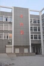 河南卓特立体科技公司是一家以3D光栅板、研发、生产、销售于一体的高科技企业。