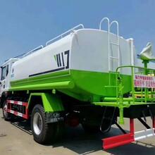 北京市口碑好的5-22方灑水車可送車,上牌圖片