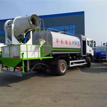 贵州绿化喷洒车介绍图片
