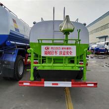 北京绿化喷洒车介绍图片