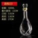 深圳酒瓶生成廠家