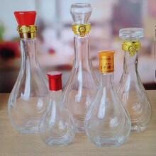 本溪高檔玻璃酒瓶生產廠家圖片