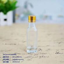 北安酒瓶生产厂家图片