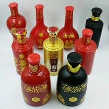 怀化溆浦水晶和记娱乐注册和记娱乐注册酒瓶生产厂和记娱乐注册图片