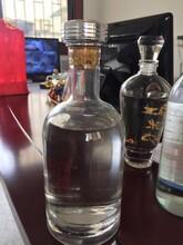 蛟河玻璃酒瓶生產廠家_蛟河酒瓶生產廠家圖片