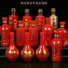 北屯玻璃酒瓶生产厂家_北屯酒瓶生产厂家图片