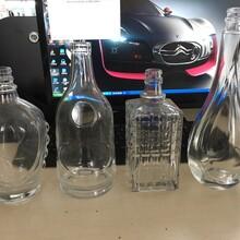 自貢喜酒瓶_500ml紅酒瓶多少錢一個圖片