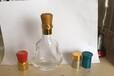 塔城玻璃酒瓶生產廠家_塔城酒瓶生產廠家