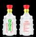 十堰竹山水晶玻璃酒瓶生產廠家