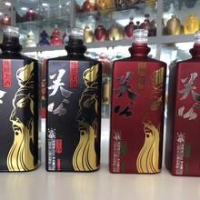 甘南玻璃酒瓶生產廠家圖片