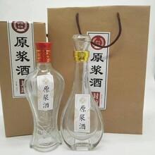 寧安玻璃酒瓶生產廠家圖片