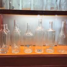 中山老酒瓶_岳阳平江水晶玻璃酒瓶生产厂家图片